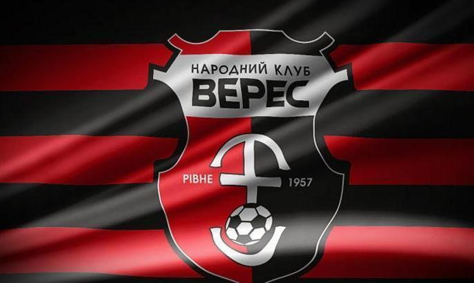 Рівненський «ВЕРЕС» не допустили до участі в Другій лізі