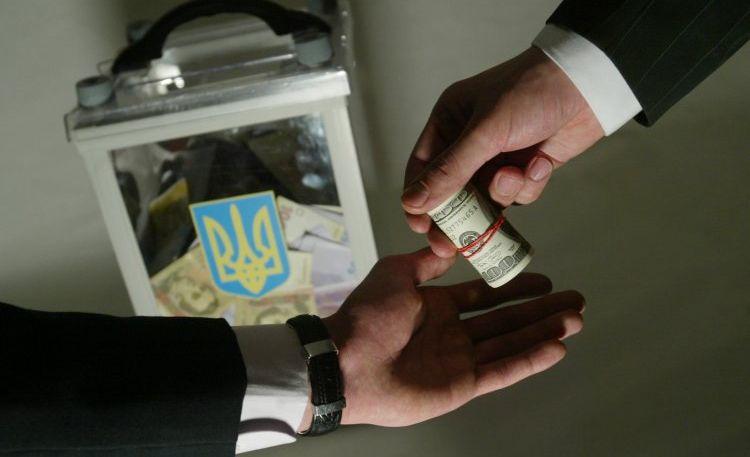 """""""Батьківщина"""" Юлії Тимошенко абсолютний лідер з підкупу виборців на виборах в ОТГ"""