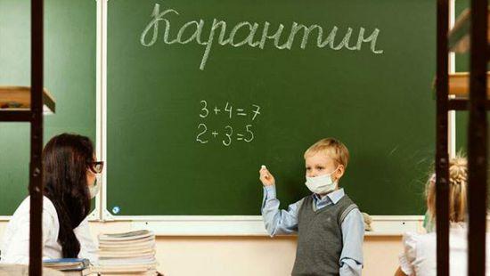 У Сарнах та Вараші закрили усі школи