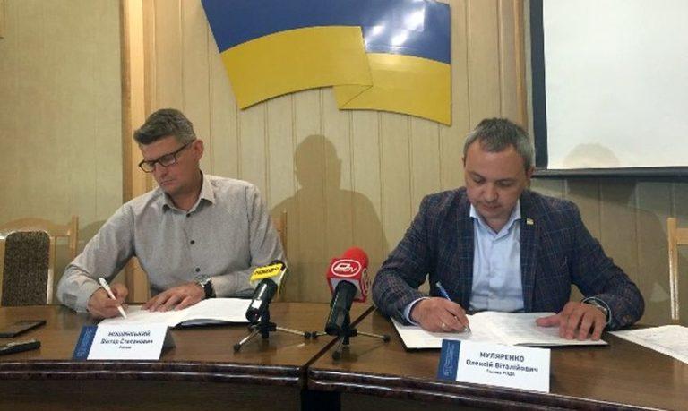 У Рівному «Фонд Олексія Муляренка» підписав Меморандум про співпрацю із НУВГП