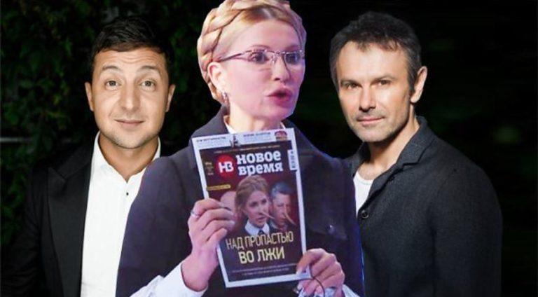 Дев'ять з десяти українців не підтримують Тимошенко