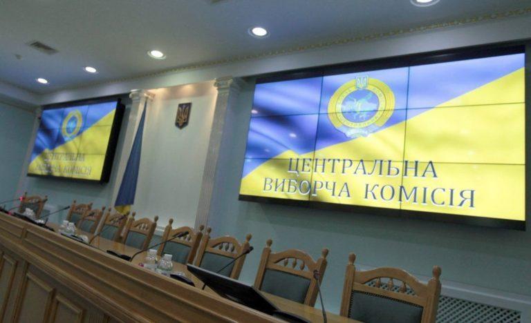 ЦВК не відмінила вибори до Старосільської ОТГ на Рокитнівщині