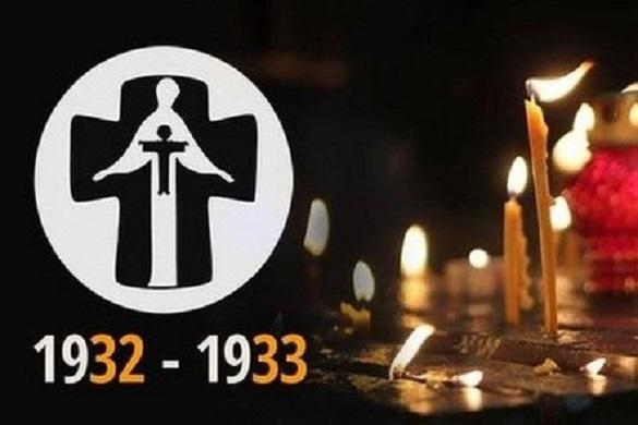 Мешканців Рівненщини закликають завтра вшанувати пам'ять жертв Голодомору
