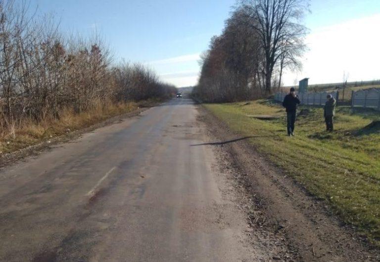 На Демидівщині під колесами трактора важко травмувався чоловік