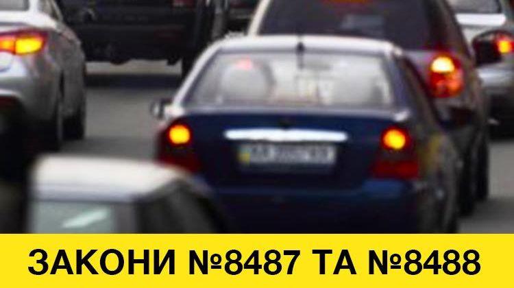 Петро Порошенко підписав закони про розмитнення «євроблях» та звернувся до водіїв