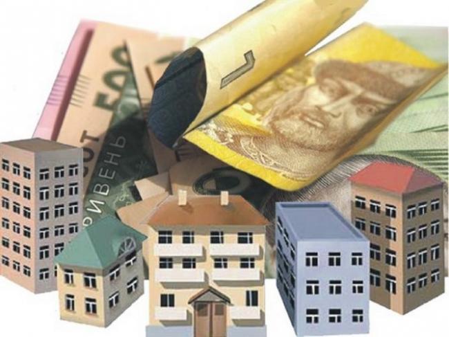 Цьогоріч нерухомість Рівненщини поповнила місцеві бюджети на 65 мільйонів гривень