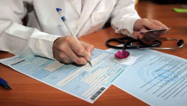 Близько 650 тисяч жителів Рівненщини уклали декларації з лікарями