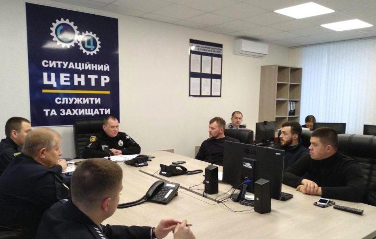 Ситуаційний центр поліції Рівненщини працює у позаплановому режимі