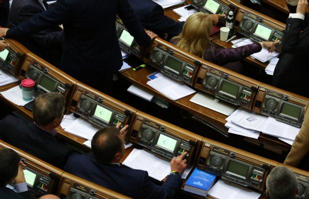 Як голосували народні депутати з Рівненщини за державний бюджет на 2019 рік
