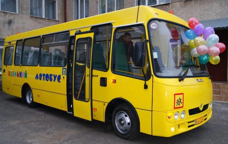 Ще один шкільний автобус передано навчальному закладу на Острожчині