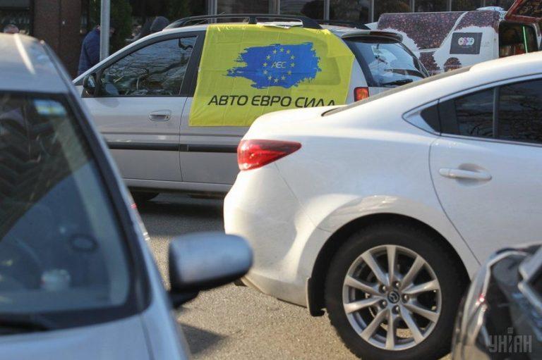 Дорогу на Рівненщині яку заблокували представники «АвтоЄвроСили» розблокують силою