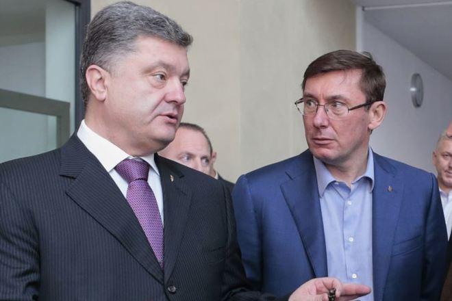 Генпрокурор Юрій Луценко подав Порошенку заяву про відставку