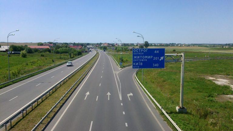 Дорога «Київ-Рівне» – найкраща в Україні – народний депутат