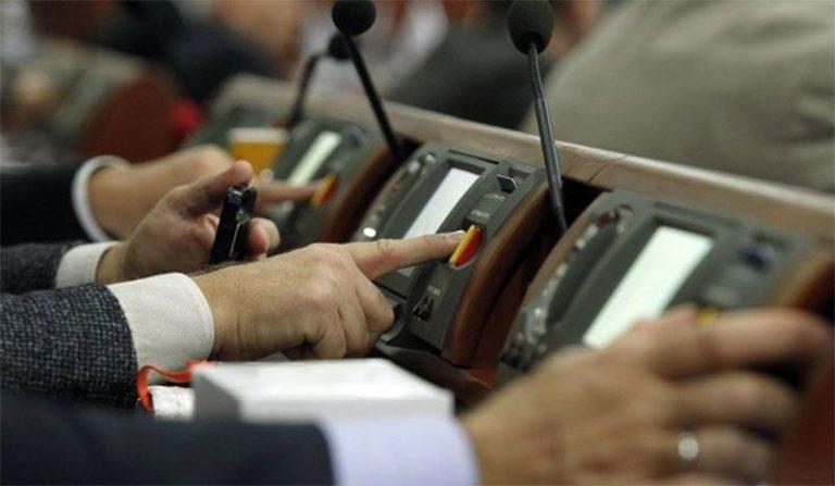 Народні депутати з Рівненщини вимагають провести аудит «НАК «Нафтогаз України»