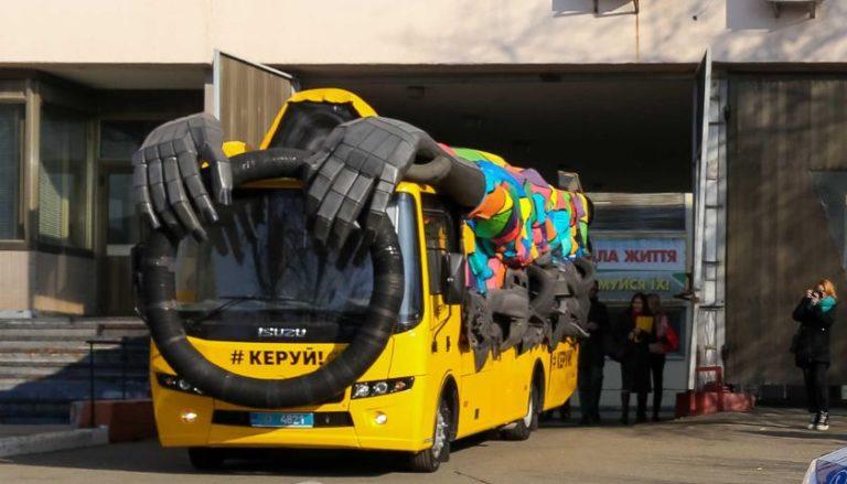 На Рівненщину насувається «Автобус-привид»