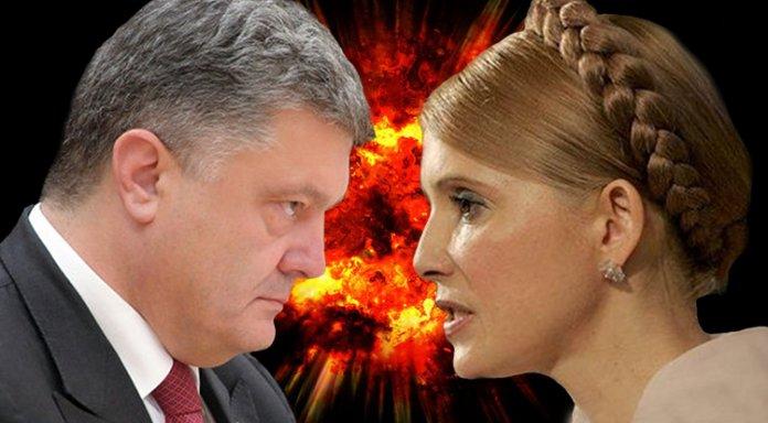 В Україні стартувала президентська виборча кампанія