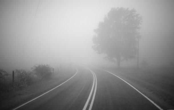 Прогноз погоди: Рівненщину накриє туман