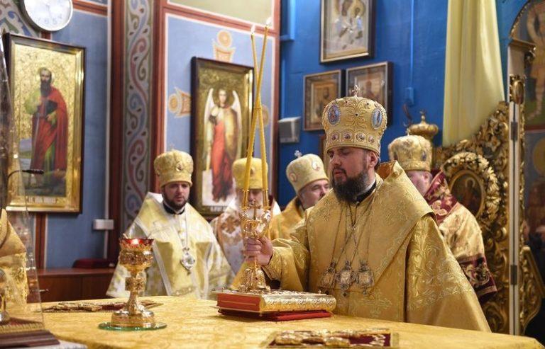 Архієпископ Іларіон співслужив новообраному Предстоятелю Православної Церкви України Епіфанію