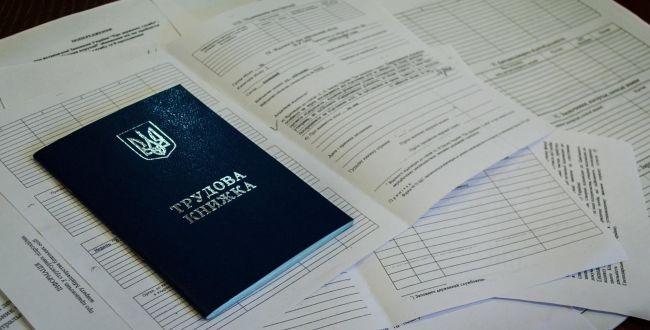 Майже 2 тисячі працівників легалізували на Рівненщині
