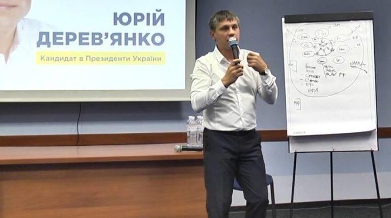 Керувати передвиборчим штабом Зеленського на Рівненщині буде політик із досвідом?