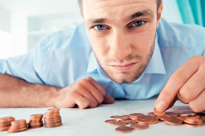 У Рівному до місцевого бюджету надійшло майже 81 мільйона гривень податку на доходи фізичних осіб