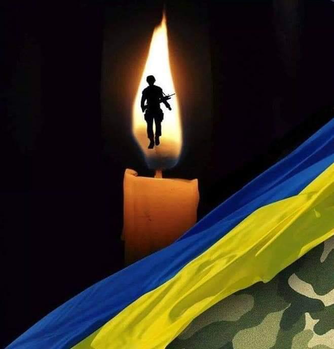 У зоні проведення ООС на Донбасі загинув військовий з Рівненщини