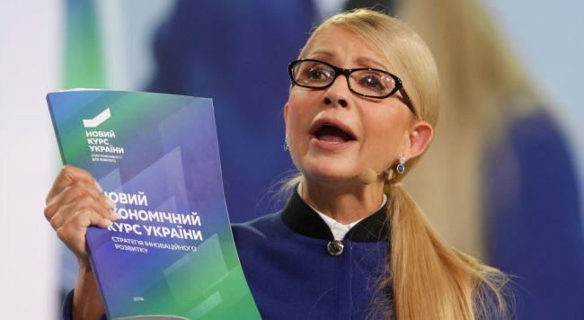 Лише 10 відсотків українців хочуть бачити прем'єр-міністром Юлію Тимошенко