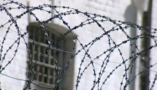 Стало відомо чому в рівненському СІЗО збунтувалися в'язні