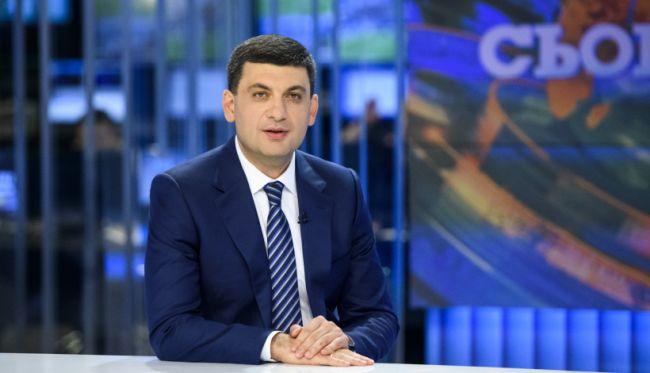 Володимир Гройсман створює партію «Українська стратегія» і йде з нею на вибори
