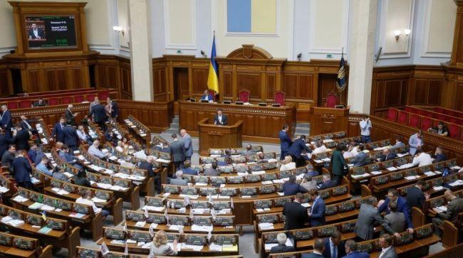 Рівненські нардепи від «Свободи» та «Батьківщини» голосували за впровадження на виборах потенційно корупційних закритих списків