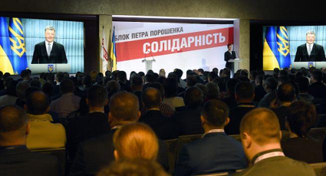 «Солідарність» готова до проведення парламентських виборів – заява