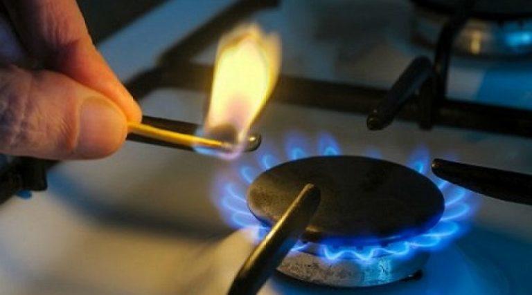 На Сарненщині 5 та 6 червня буде відсутнє газопостачання