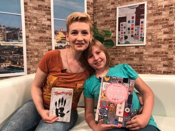 Рівнянка стала наймолодшою авторкою дитячої прозової книги в Україні