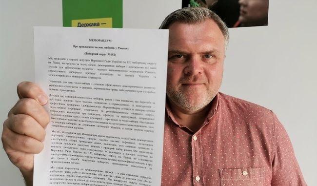 Шуфрич підтвердив, що Олександра Ковальчука у 2011 році зі скандалом вигнали з Партії регіонів (+ВІДЕО)