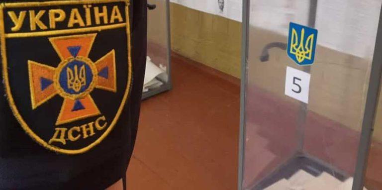 На усіх виборчих дільницях Рівненщини організовано чергування пожежних постів