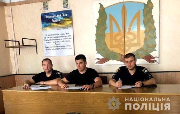 Поліцейські та керівники громадських формувань обговорили результати спільної роботи на Рівненщині