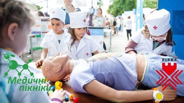 У Рівному на День міста вдруге проводитиметься «Медичний пікнік»