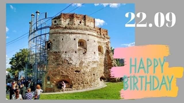 У Острозі сьогодні відсвяткують перший день народження «Культурного барбакану»