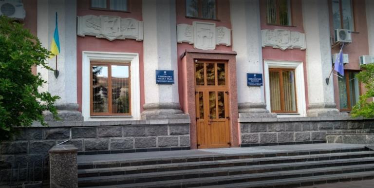 Наступного тижня у Рівному відбудеться засідання міськвиконкому