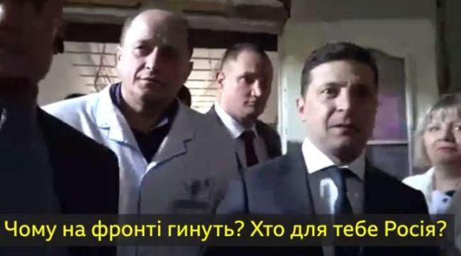 «Зеленський, ти зрадник». У Борисполі жінка накинулась із образами на президента (+ВІДЕО)