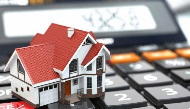 Нерухомість Рівненщини поповнила місцеві бюджети на майже 14 мільйонів гривень