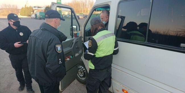 На Рівненщині перевіряють спеціальні пасажирські рейси в умовах карантину