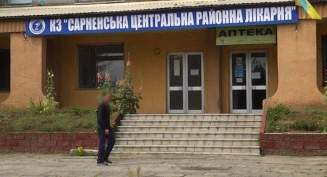 У Сарненській районній лікарні помер ще один пацієнт