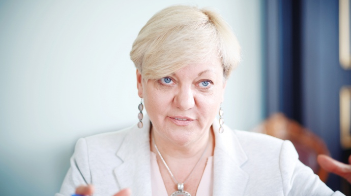 """СБУ попросила Гонтареву утриматися від """"неоднозначних коментарів"""" щодо МВФ"""