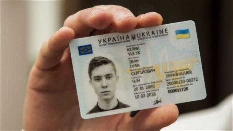 На Рівненщині побільшало звернень за паспортами