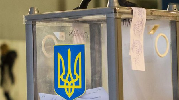 Обласна ТВК провела жеребкування партій щодо номерів у бюлетені на виборах до Рівненської облради