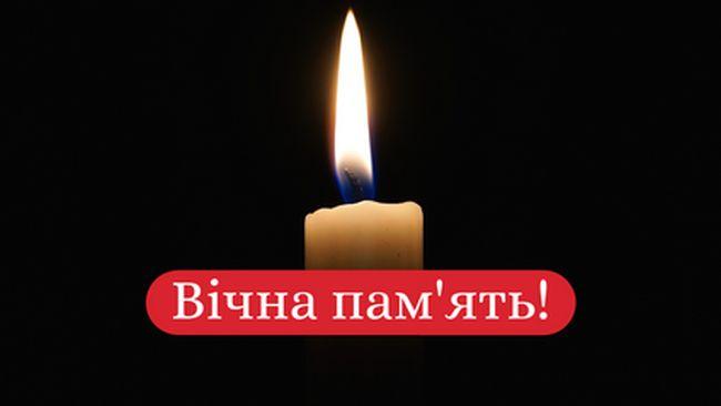 На Донбасі загинув військовий з Рівненщини