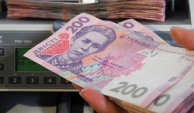 На Рівненщині пенсії за січень профінансовані на 100%