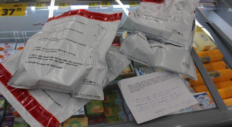 На Рівненщині беруть проби молочної продукції, щоб визначити фальсифікат