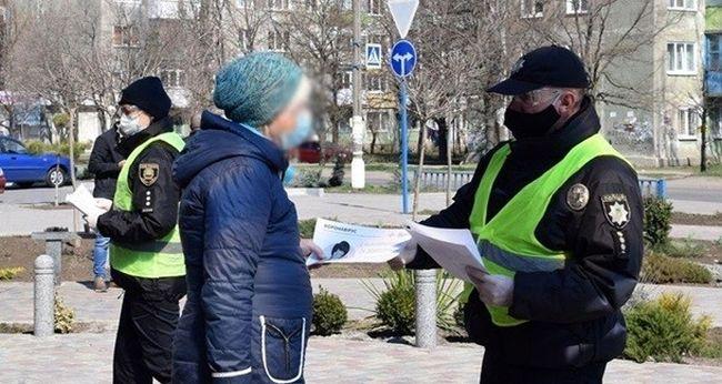 На Рівненщині поліцейські склали 44 адмінпротоколи за порушення карантину